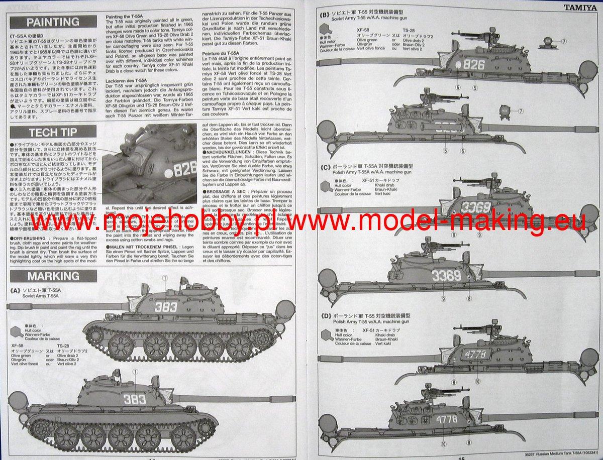 Модель танка т-55а 35257 tamiya 1/35 от peps
