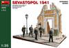 Купить Севастополь 1941.