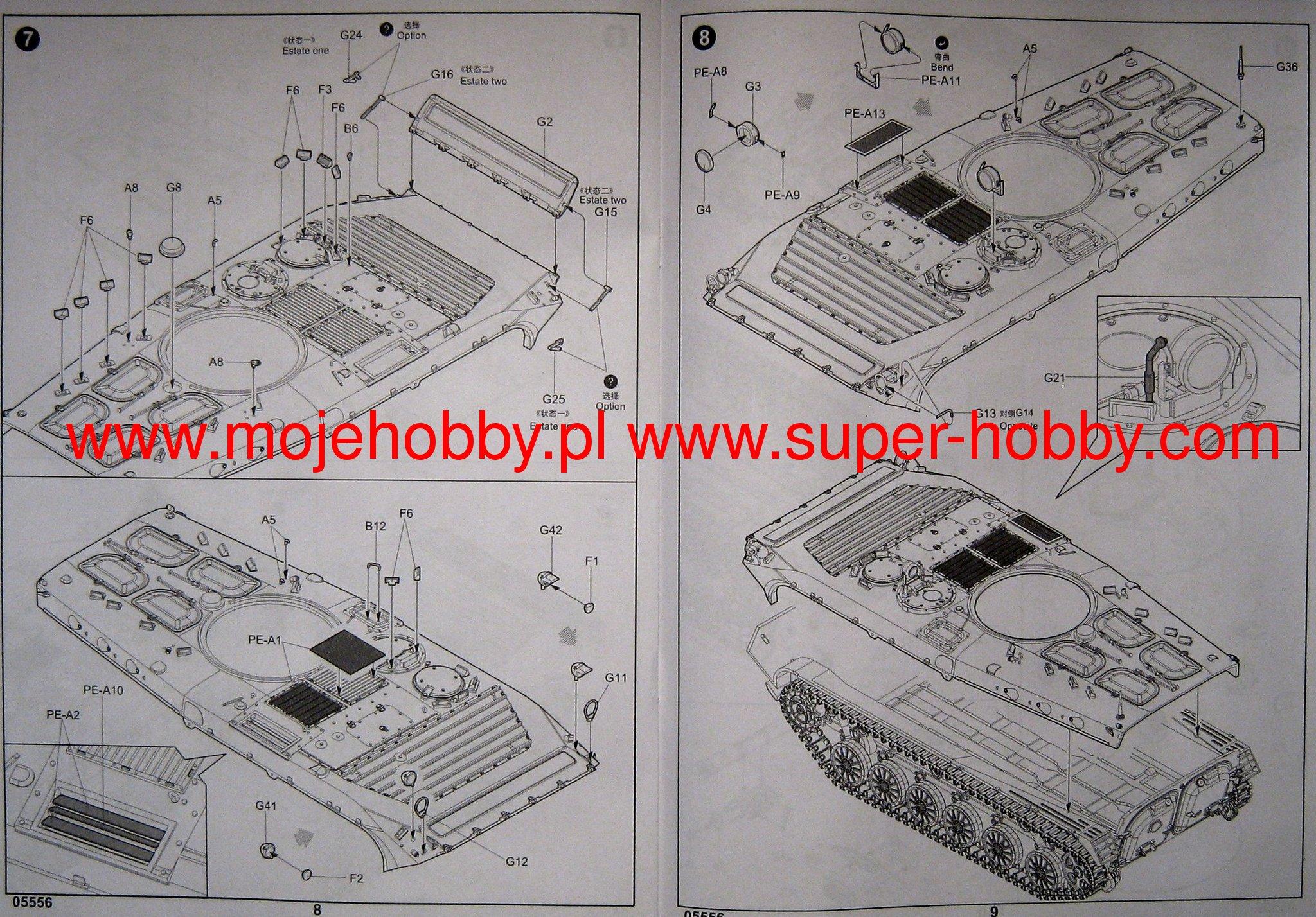 Схема электрическая бмп 2
