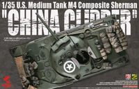 U.S. Medium Tank M4 Composite Sherman China Clipper - Image 1