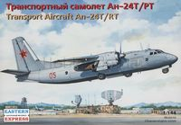 Transport Aircraft An-24T/RT - Image 1