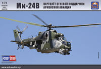 Mil Mi-24V Russian Aerospace Forces attack helicopter (witout resin parts) - Image 1