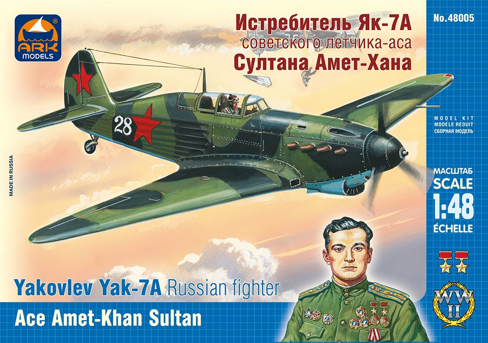 Yakovlev Yak-7A Russian fighter Ace Amet-Khan Sultan - Image 1
