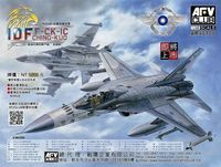 ROCAF F-CK-IC Ching-Kuo Indigenous Defense Fighter - Image 1