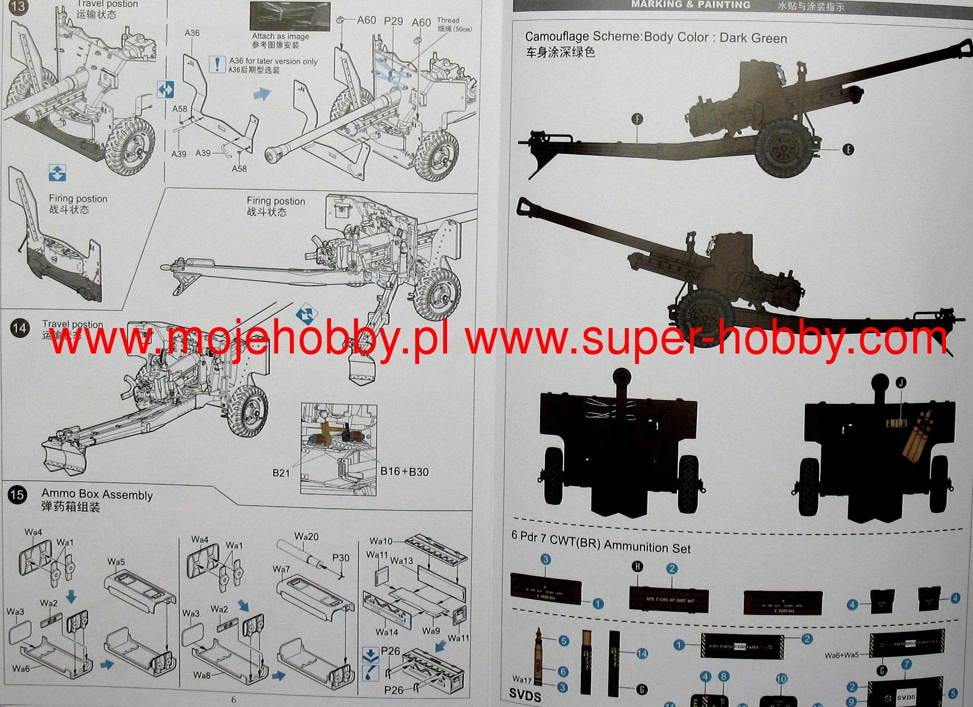 /Figura British Army 6/Pounder Infantry Anti Tan Riich Models rv35042/