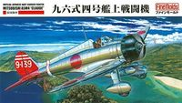IJN Carrier Fighter Mitsubishi A5M4 Claude - Image 1