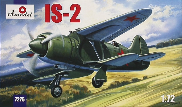 IS-2 (Joseph Stalin) Soviet pre-WW2 experimental fighter - Image 1