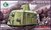 Armored carrier DTr (Podolsk machine-building plant)