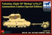 British 25pdr SP Bishop