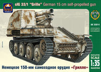 """Grille"" Sd.Kfz.138/1 German 15 cm self-propelled gun"