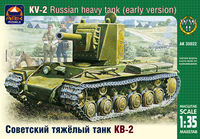 Soviet heavy tank KV-2 (early version)
