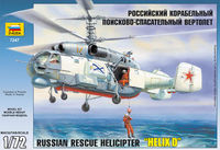 Ka-27 PS rescue helicopter