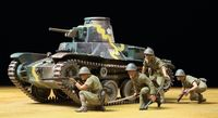 Type 95 Light Tank and Infantry Set - Image 1