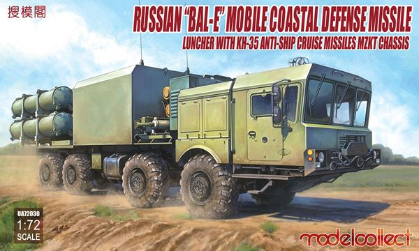 Russian Bal-E mobile coastal defense missile launcher with Kh-35 anti-ship cruise missiles MZKT chassis - Image 1