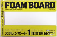 Foam Board 1mm B4, 6pcs