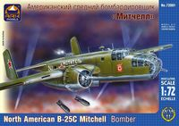 "North American B-25C ""Mitchell"" American medium bomber"