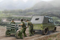 Chinese Type 63 107mm Rocket Laucher and BJ212 Military Jeep