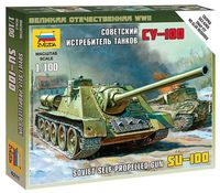 Self-Propeled Gun Su-100 - Image 1