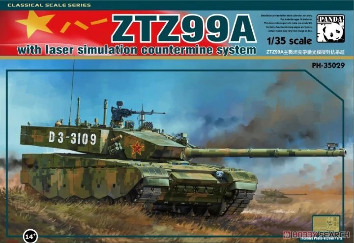 ZTZ99A with laser simulation countermine system - Image 1