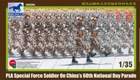 PLA Special Force Soldiers on Chinas 60th National Day Parade - Image 1