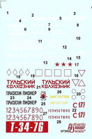 T-34-76 Decal
