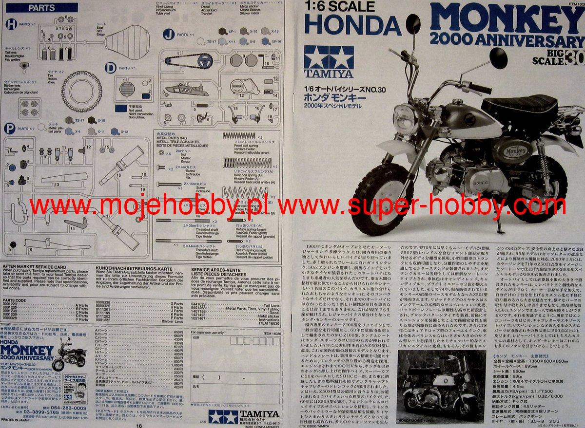 Tamiya Honda Monkey 2000 Special Motorcycle1 6 Scale Model Kit P/n ...