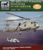 SH-60B/J Anti-Submarine Helicopter - Image 1