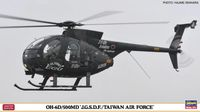 OH-6D/500MD `J.G.S.D.F./TAIWAN AIR FORCE