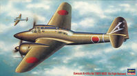 51204 Kawasaki Ki-45Kai Hei Toryu (nick) 5th Flight Regiment