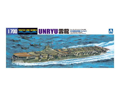 I.J.N. Aircraft Carrier Unryu - Image 1