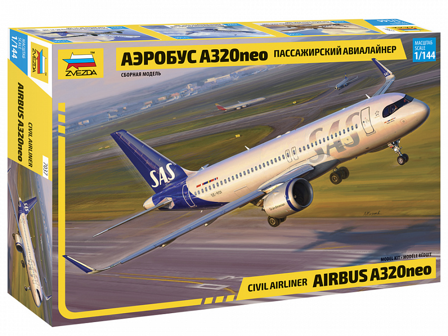 Airbus A320neo - Image 1