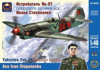 Yakovlev Yak-9T Russian fighter Ace Ivan Stepanenko - Image 1
