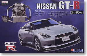 Nissan GT-R (R35) w/Eng. - Image 1
