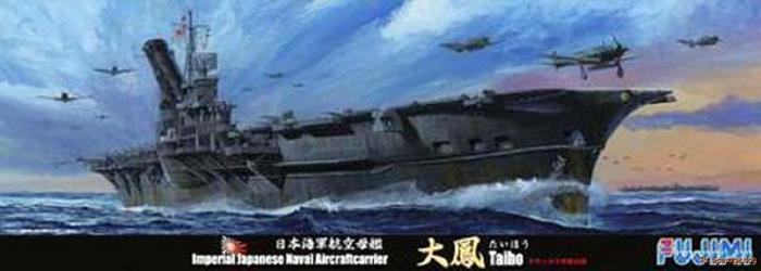 IJN Aircraft Carrier Taiho Latex Deck Type - Image 1