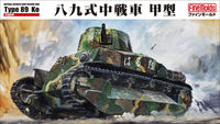 IJA Type 89 Medium Tank Ko