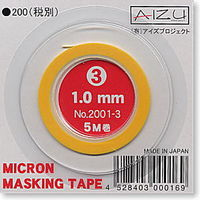 Micron Masking Tape (1.0mm) (Material)