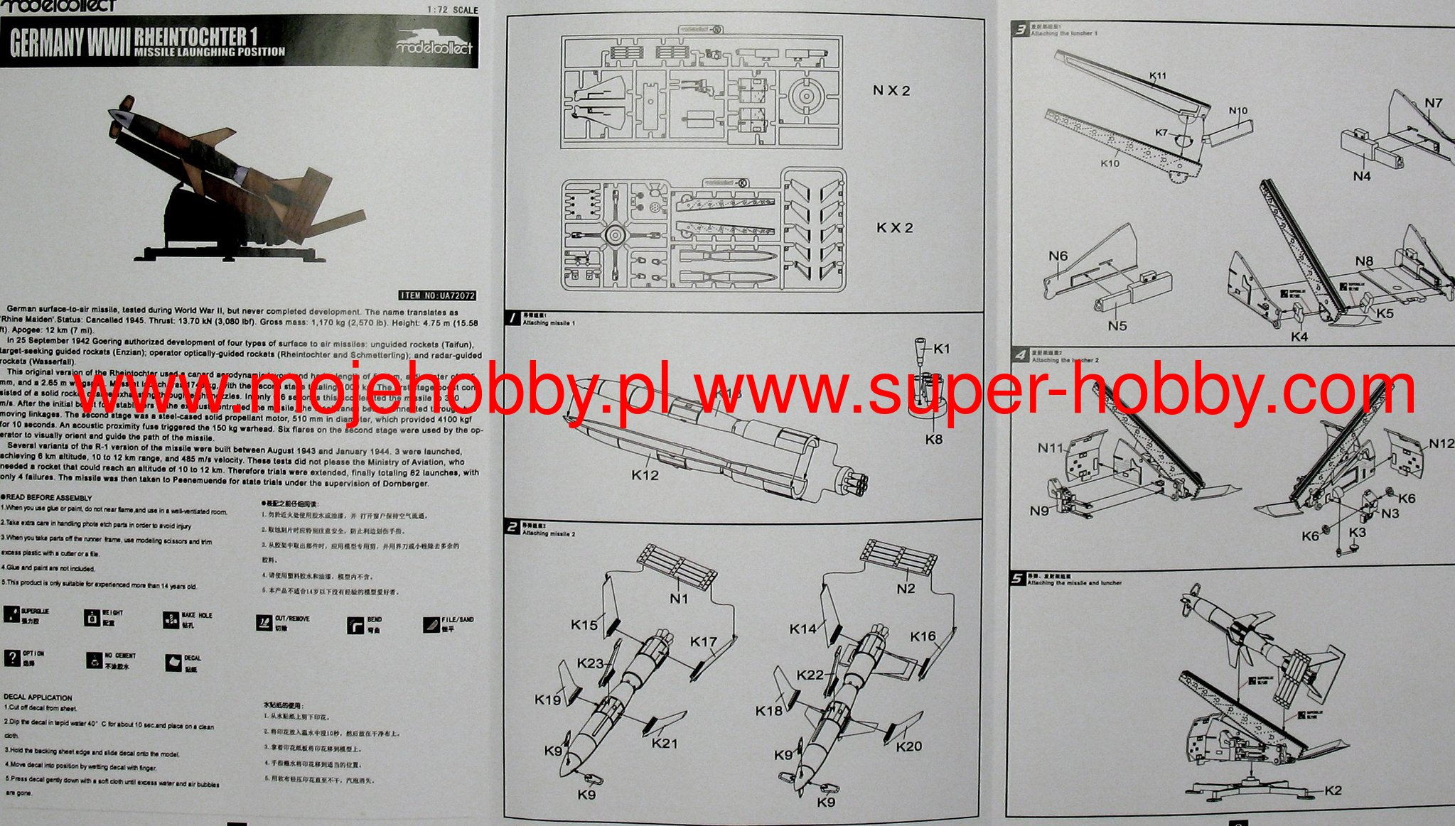 Rheintochter 1 missile Modelcollect UA72072 Ger