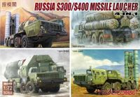 S-300/S-400 Missile launcher,4 in 1 - Image 1