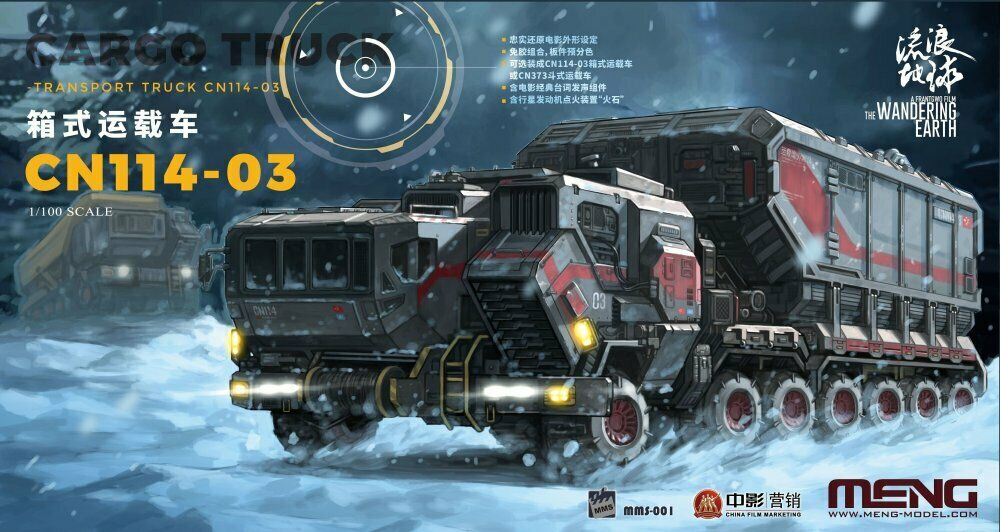 Cargo Truck - Tarnsport Truck CN114-03 (The Wandering Earth Series) - Image 1