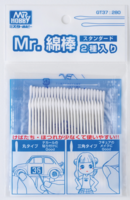 Mr Cotton Swab (50 piece bag)