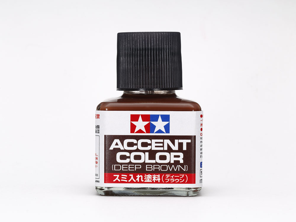 Accent Color (Dark Red-Brown) - Image 1