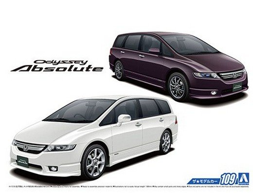 Honda RB1 Odyssey Absolute 2006 - Image 1