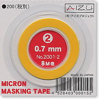 Micron Masking Tape (0.7mm) (Material) - Image 1