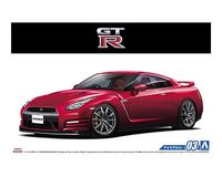 Nissan R35 Gt-R Pure Edition 1 - Image 1