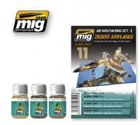 A.MIG 7424 Desert Airplanes - In cooperation with Jamie Haggo and Diejo Quijano Set