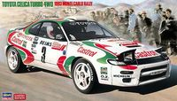 Toyota Celica Turbo 4WD 1993 Monte Carlo Rally - Image 1