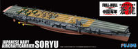 Japanese Navy Aircraftcarrier Soryu FULL HULL