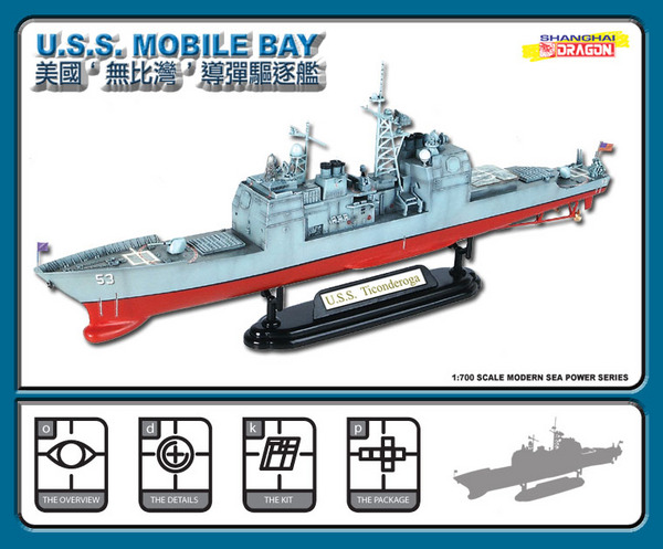 U.S.S. Mobile Bay - Image 1