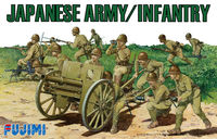 Japanese Army/Infantry