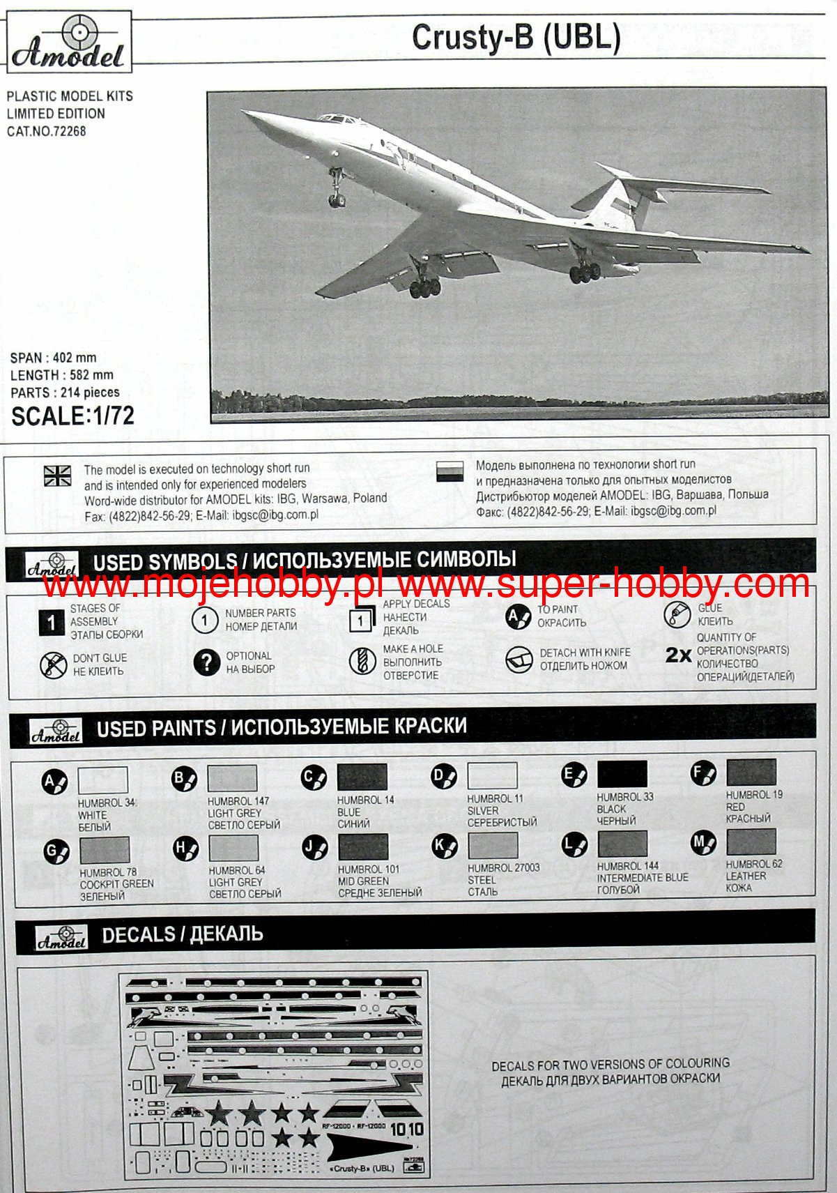 Armory Models 1//72 Tupolev Tu-134 wheels